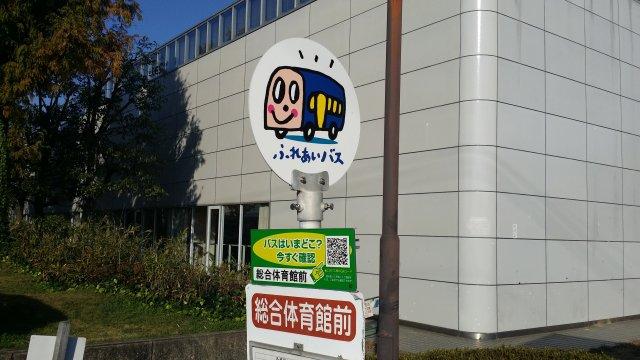 20151202_090158
