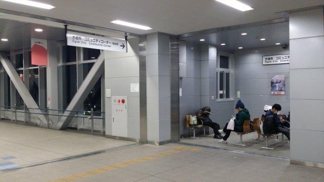 名古屋から京都など関西方面に出掛けるのに、大垣駅行きの ...