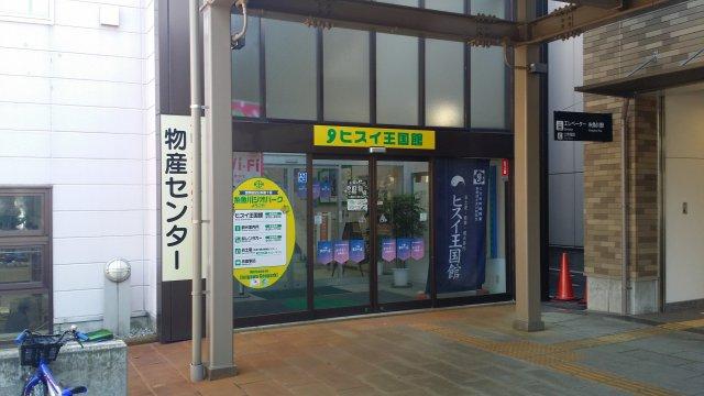 20160327_115846