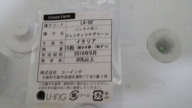 20160428_144016