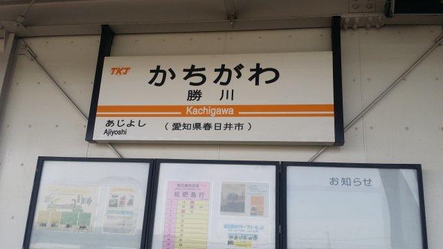 20160513_164236