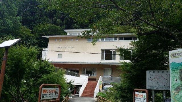 鳳来寺山自然科学博物館
