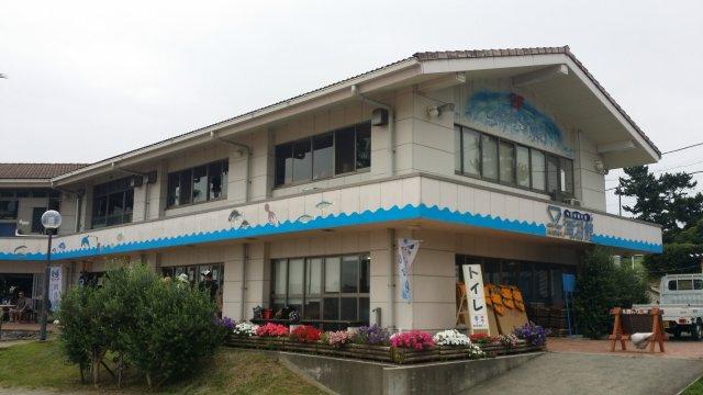 静岡県の今切体験の里 海湖館に...