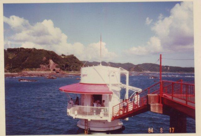 1984-photo2