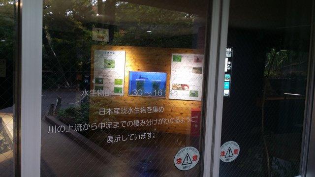 20161105_093424