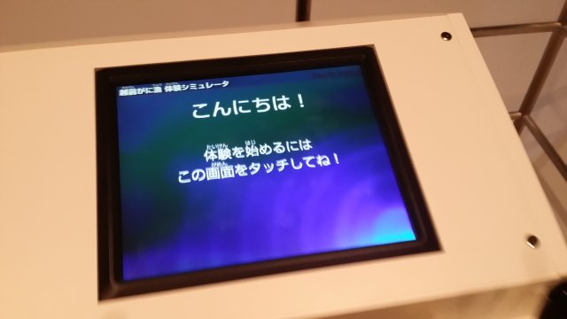 20161212_115144