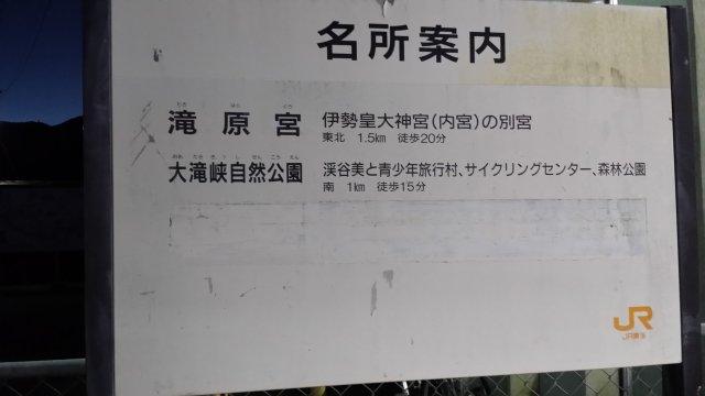 20170101_062051