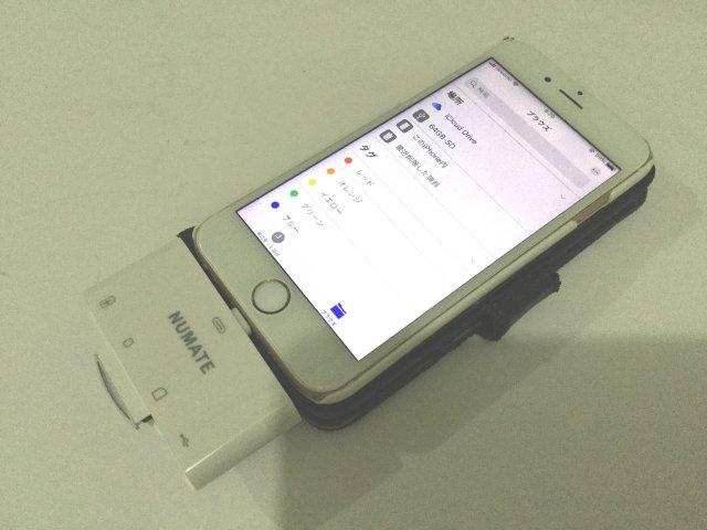 Iphone カード リーダー 使い方